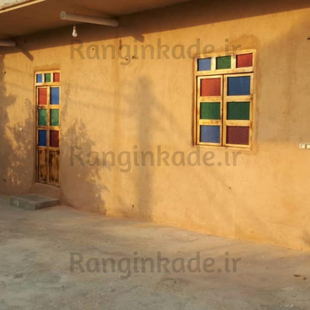 خرید کاهگل بوشهر