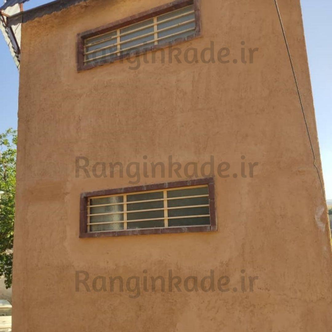 خرید کاهگل نانو اصفهان